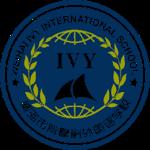 威海市常春藤学校国际高中招生简章