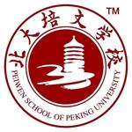 聊城北大培文学校校徽logo图片