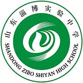 山东淄博实验中学国际部校徽logo图片