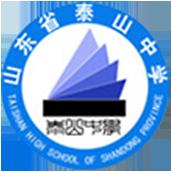 山东省泰山中学中加班校徽logo图片