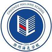 滁州海亮学校融合部校徽logo图片
