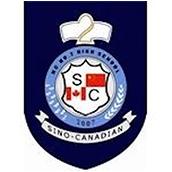 南昌二中中加国际高中校徽logo图片