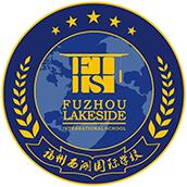 福州西湖国际学校校徽logo图片