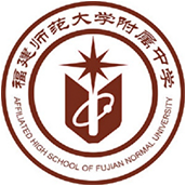 福建师范大学附属中学国际部校徽logo图片