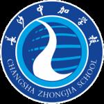 长沙麓山中加学校国际课程中心校徽logo图片