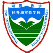 湖南长沙同升湖实验学校国际部校徽logo图片
