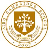 长沙艾博剑桥学校校徽logo图片