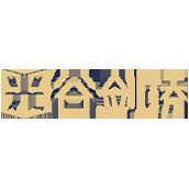 武汉光谷剑桥国际高中校徽logo图片