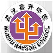 武汉睿升学校国际班校徽logo图片