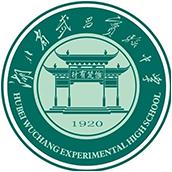 湖北省武昌实验中学国际部校徽logo图片