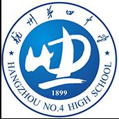 杭州第四中学国际部校徽logo图片