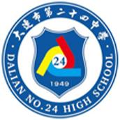 大连市第二十四中学国际部校徽logo图片