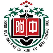 东北师范大学附属中学IB国际课程实验班校徽logo图片