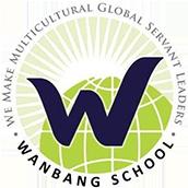 哈尔滨市万邦学校国际班校徽logo图片