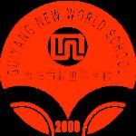 贵阳一中新世界国际学校国际部校徽logo图片
