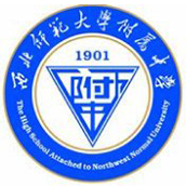 西北师范大学附属中学国际班校徽logo图片