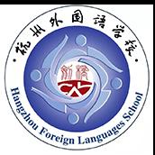 杭州外国语学校剑桥高中校徽logo图片