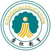 诸暨荣怀学校校徽logo图片