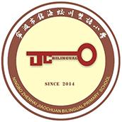 宁波市镇海蛟川双语小学校徽logo图片