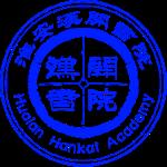 南京汉开书院校徽logo图片