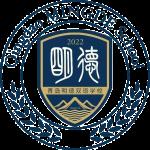 青岛威德明特双语学校校徽logo图片