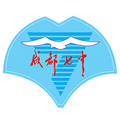 成都七中国际部校徽logo图片