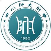 四川师范大学附属中学国际部校徽logo图片