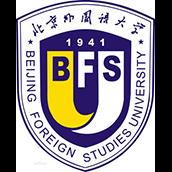北京外国语大学国际课程中心(加拿大OSSD课程)招生简章