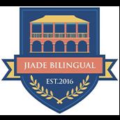 存志嘉德双语学校国际高中招生简章