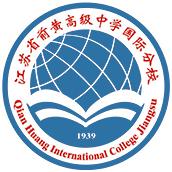 江苏省前黄高级中学国际分校校徽logo图片