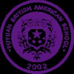 深圳市富源英美学校校徽logo图片