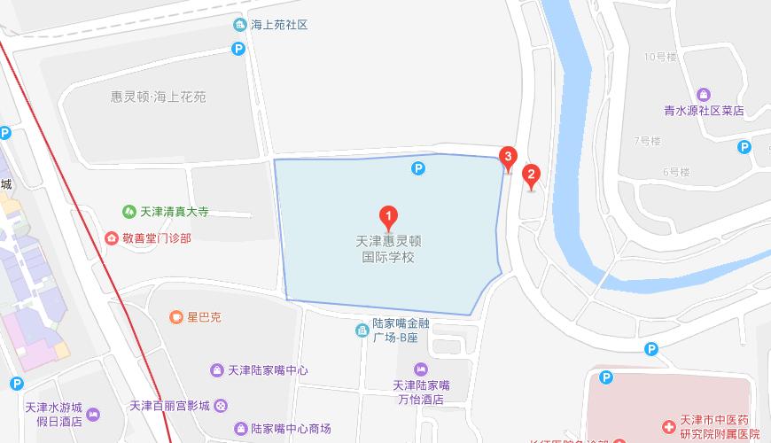 天津惠灵顿国际学校地图图片
