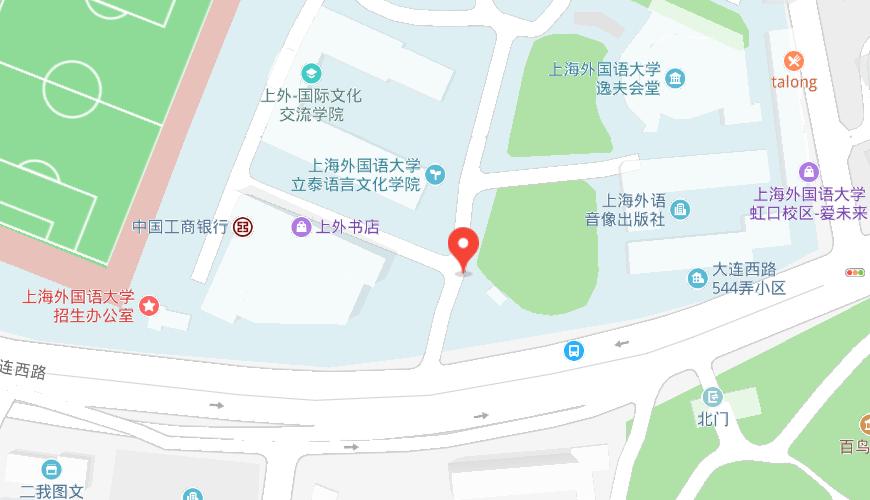 上海外国语大学立泰学院A-Level国际课程中心地图图片