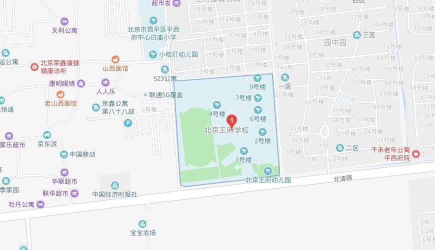 北京王府学校地图图片
