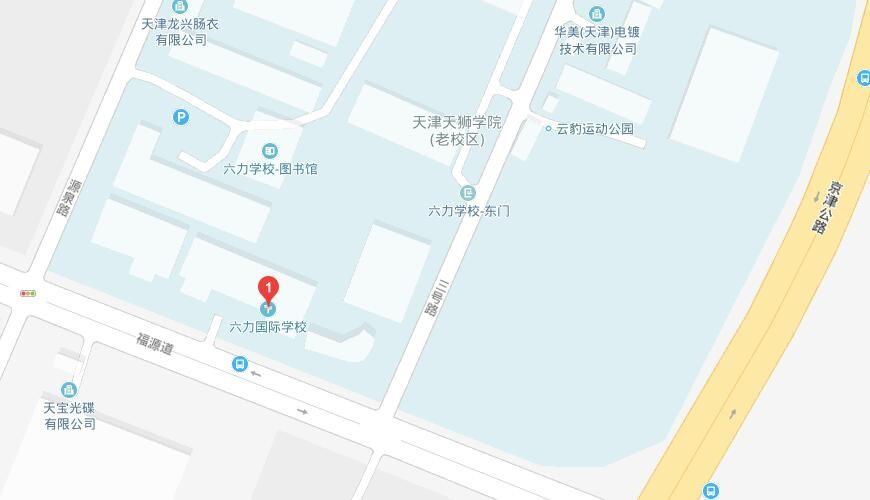 六力国际学校地图图片