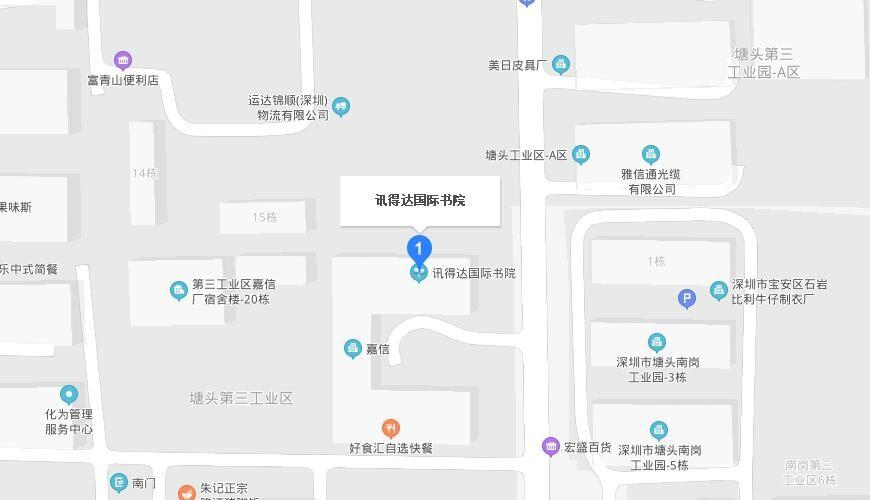 新哲书院(原讯得达国际书院)地图图片