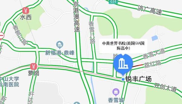 中黄书院美国GIA国际高中地图图片