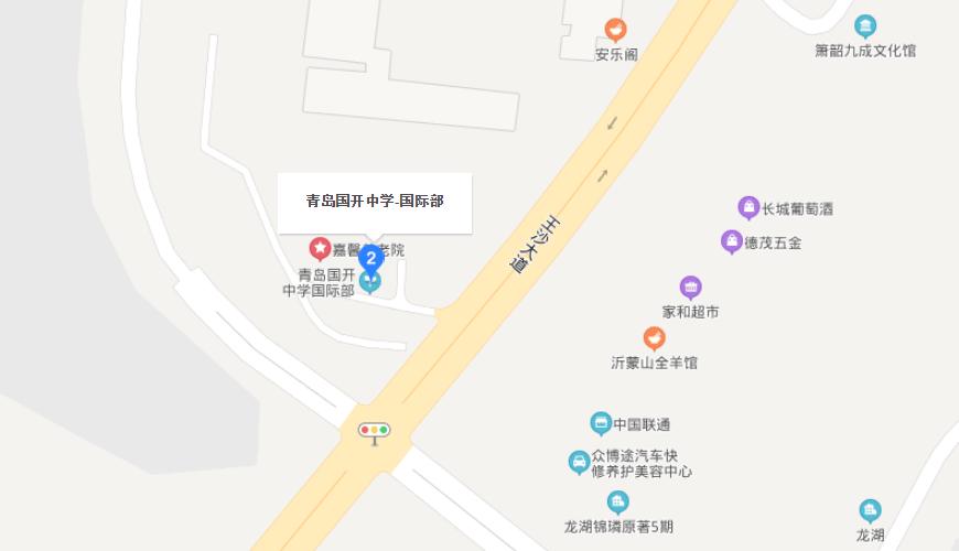 青岛国开中学国际部地图图片