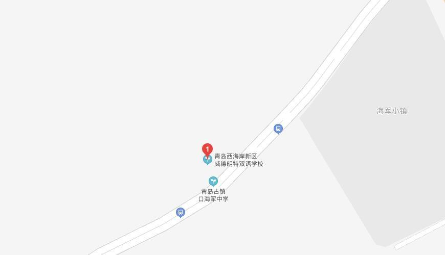 青岛威德明特双语学校地图图片