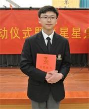 天津华苑枫叶国际学校蔡天啸图片