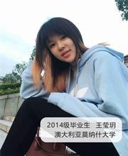西安科大高新国际课程中心王莹玥图片