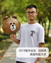 西安科大高新国际课程中心刘硕伟图片