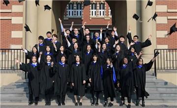 喜报丨2019年天津惠灵顿国际学校学生大学录取结果图片