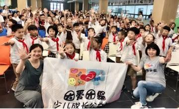 五防安全课走进天津英华国际学校图片