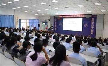 成都嘉祥国际高中部开学典礼隆重举行!图片