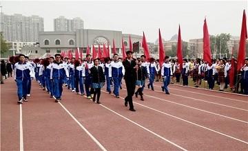 北京潞河国际教育学园秋季运动会圆满结束图片