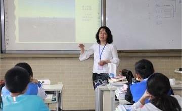 北京师范大学第二附属中学国际部家长职业体验讲座——学业规划指导图片