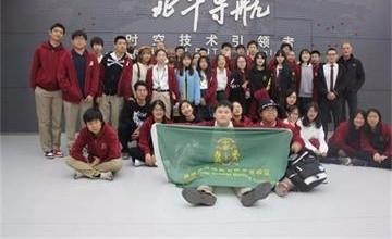 美国威力塔斯学校北京校区新闻特刊 |News special issue图片