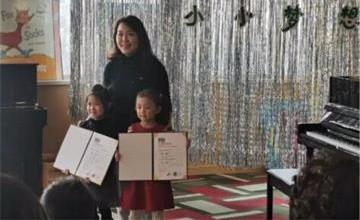 艾毅实验·钢琴演奏会及家园共育,为孩子编织无可替代的童年图片