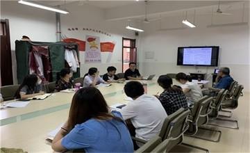 """宜昌龙盘湖国际学校:""""总结与展望""""班主任工作会议图片"""